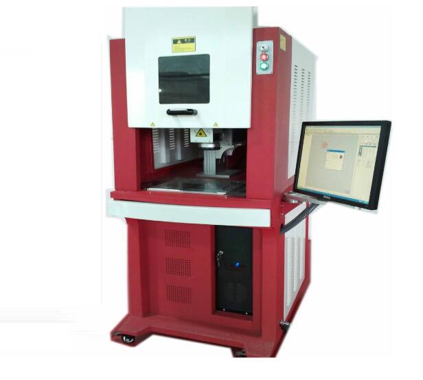 XC-DPG激光标记系统
