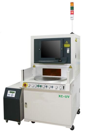 XC-UV激光标记系统