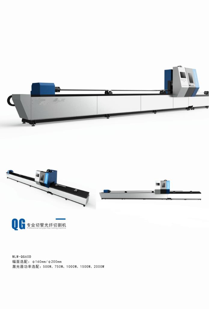 专业激光切管机